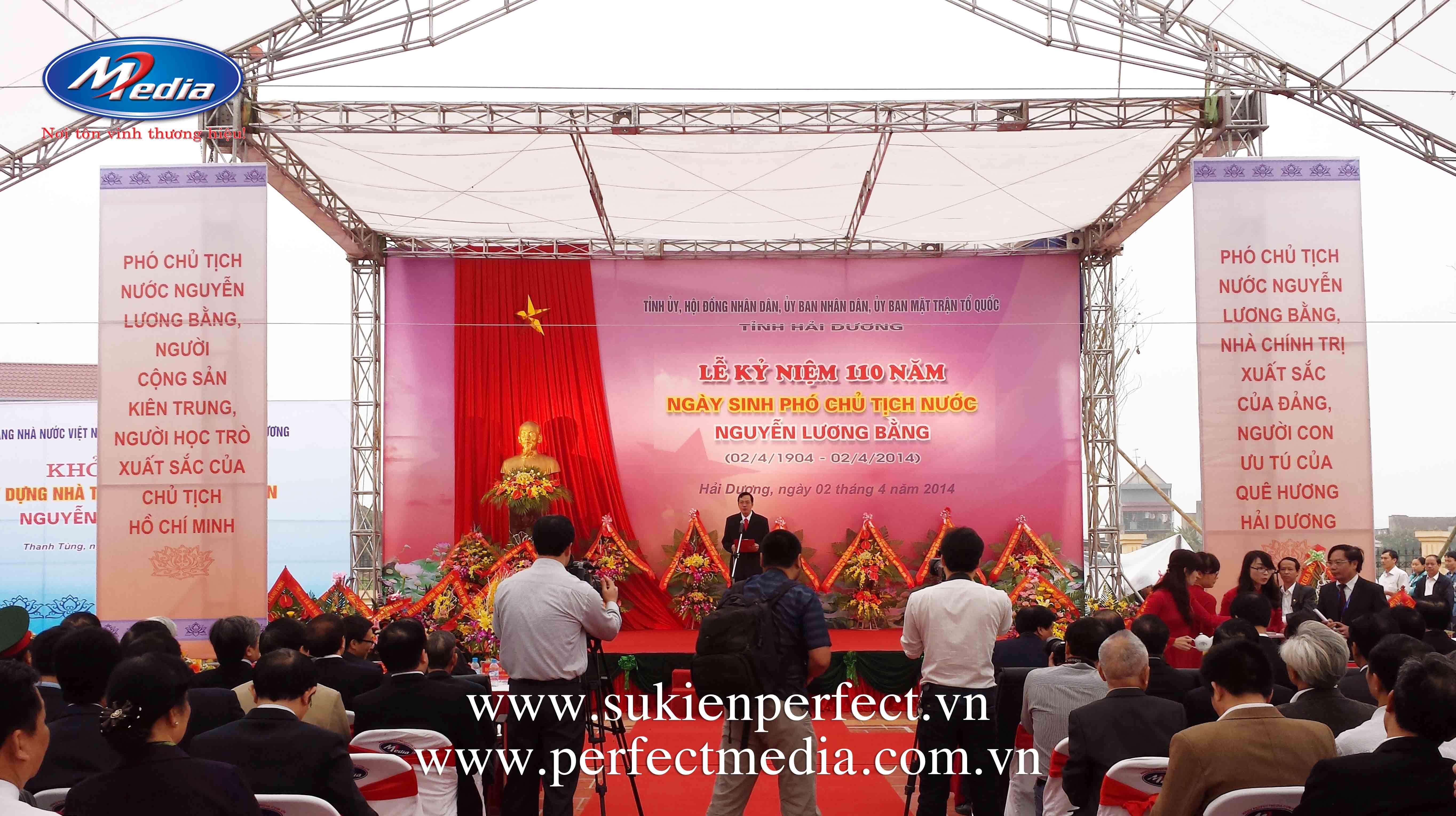 Lễ kỷ niệm 110 năm ngày sinh Phó Chủ tịch Nước Nguyễn Lương Bằng năm 2014