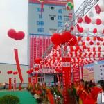 Tổ chức sự kiện Lễ khánh thành Công ty TNHH Tongwei Hải Dương